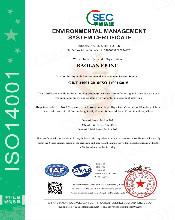 ISO14001认证2